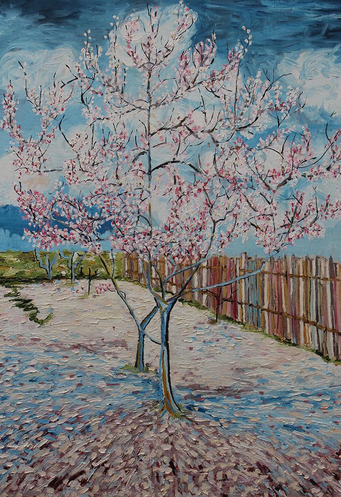 Blossom Fence